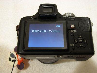 2009040401