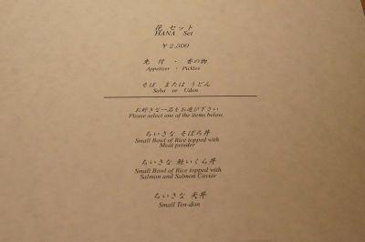 2011052501